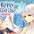 Hero Must Die Again